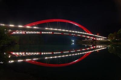 Friedensbrücke bei Villach